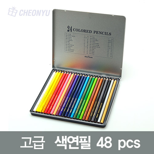 48색 넥스프로 색연필 틴케이스
