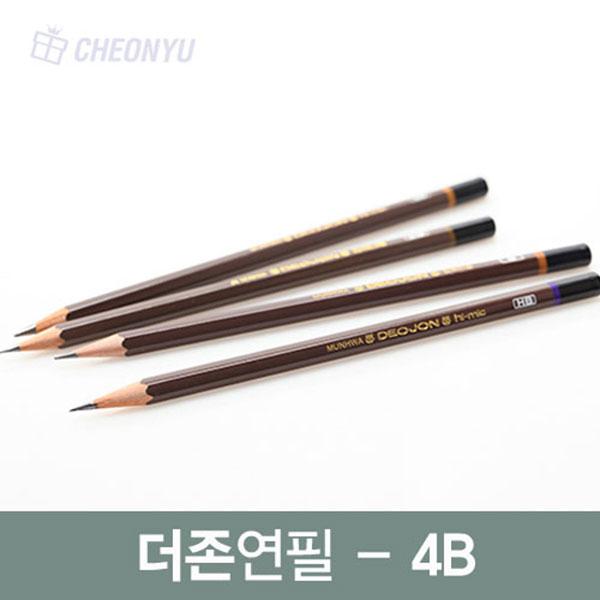 문화 더존연필 4B-12개