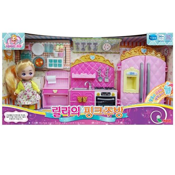 릴리의 핑크 주방