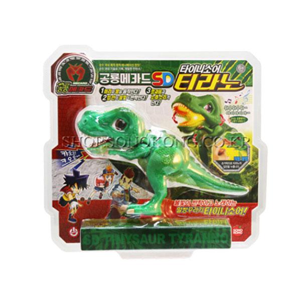 공룡메카드 SD 타이니소어 - 티라노