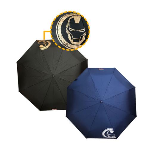 아이언맨 완자 58 크랙 우산