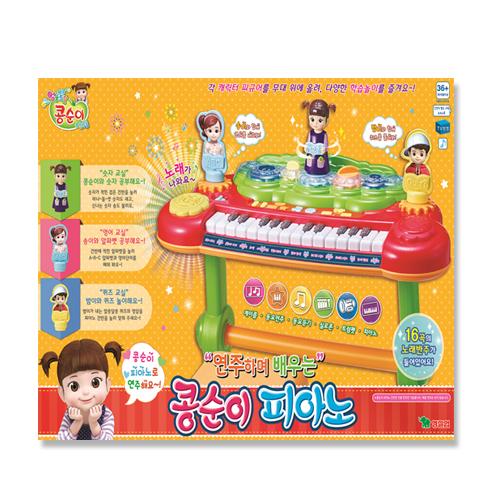 연주하며 배우는 콩순이 피아노