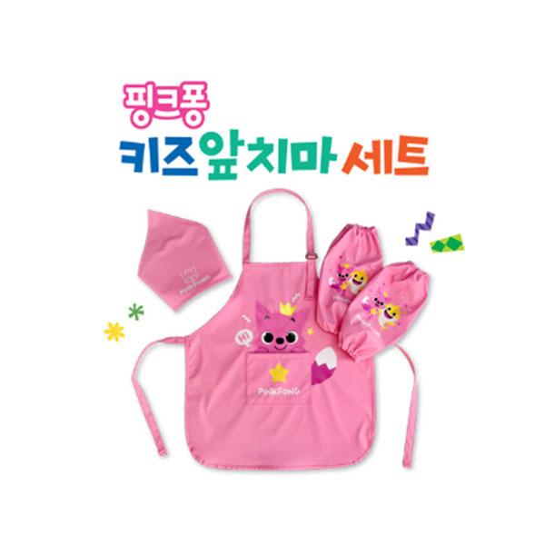 핑크퐁 키즈 앞치마세트