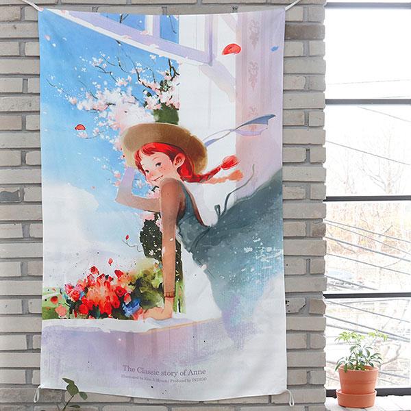 패브릭 포스터 대-앤 창가