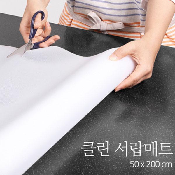 AB스토리지 다용도 클린 서랍매트투명 50x200cm