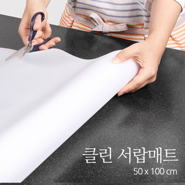 AB스토리지 다용도 클린 서랍매트투명 50x100cm