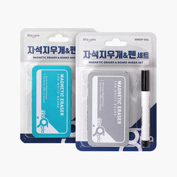 자석지우개 and 펜 세트 MMEP-001
