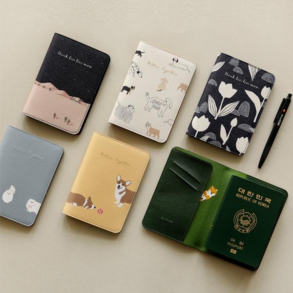 여권케이스 07~12