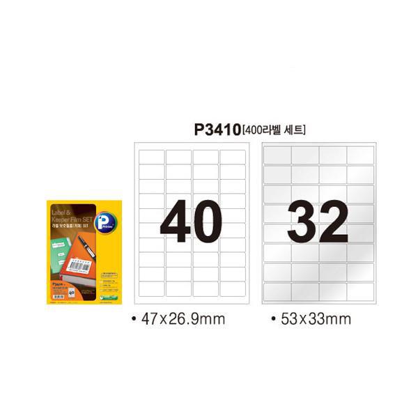 라벨보호필름세트 40칸 10매 P3410-10