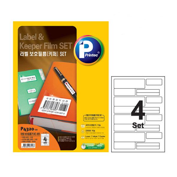 라벨보호필름세트 4SET 10매 P4320-10