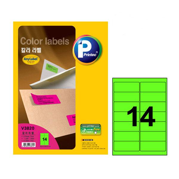컬러 초록 14칸 10매 V3820-10