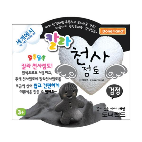 천사점토30g 검정