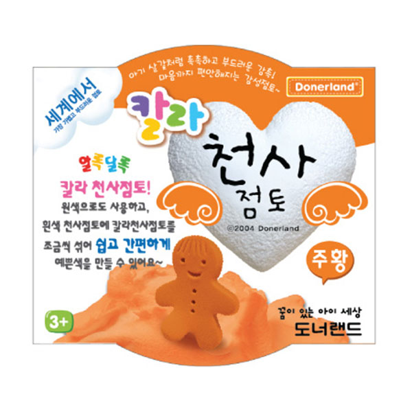 천사점토30g 주황