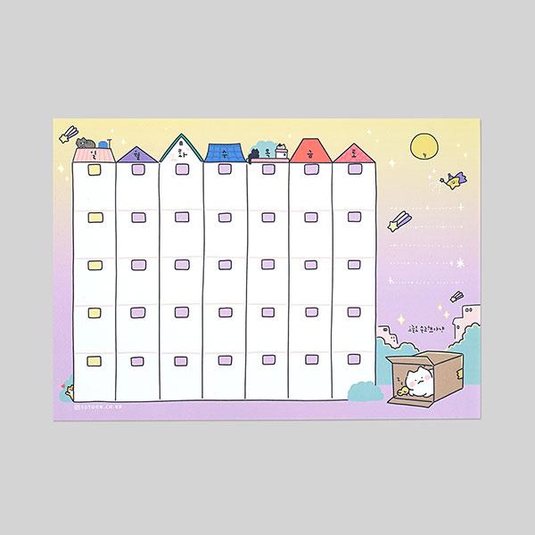 데스크패드-002 월간 안냥 (봉지)