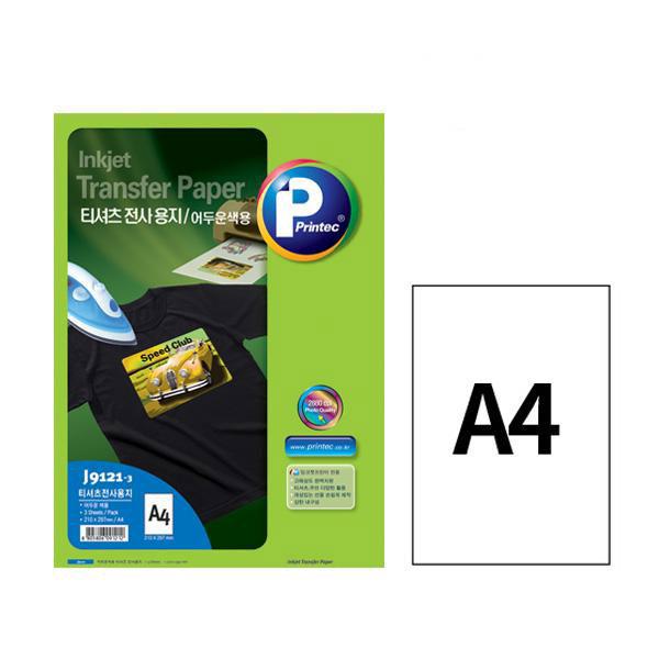 어두운T-Shirt 전사용지 잉크젯 180g A4 3매 J9121-3