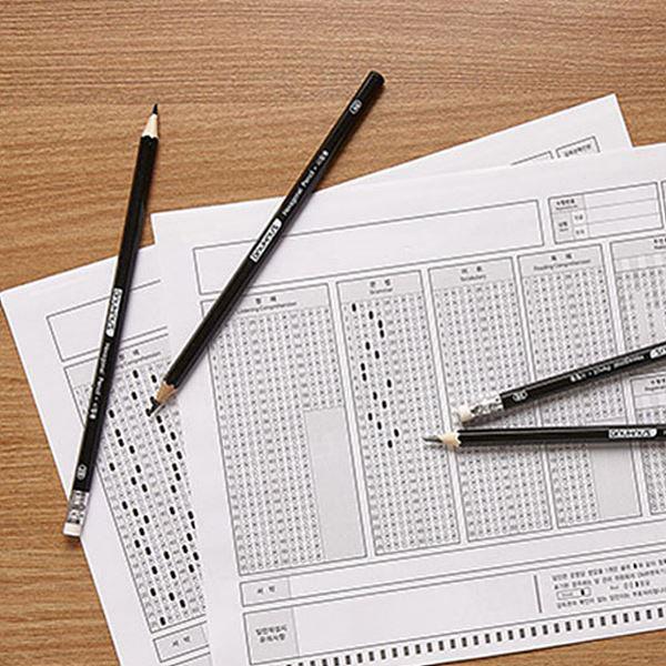 BAUHAUS 시험용연필 12p