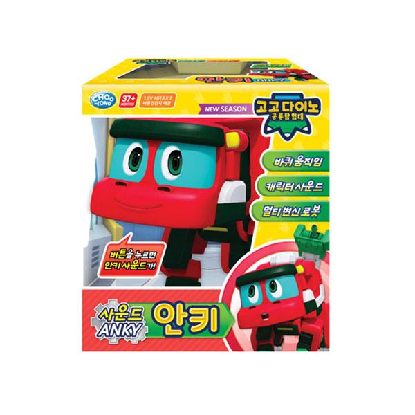 고고다이노 4기 사운드 로봇 안키