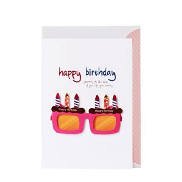 귀요미 안경 생일축하 020-SG-0078