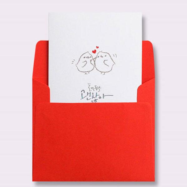 토닥토닥 미니 카드 010-SG-0127