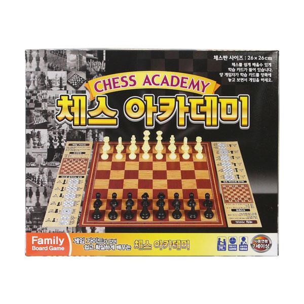 체스아카데미 보드게임