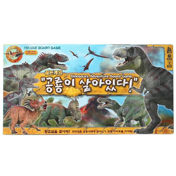 디럭스 공룡이 살아있다 보드게임