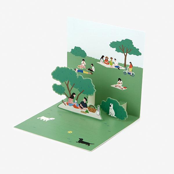 팝업 카드 - 19 Park