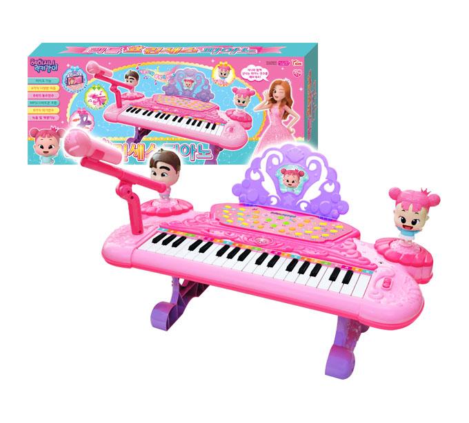 헤이지니 리틀 프린세스 피아노