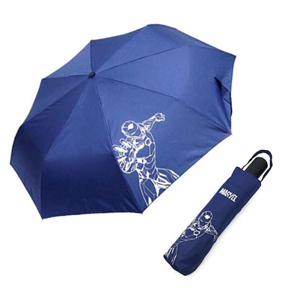 마블 아이언맨 완자 실루엣 우산 네이비