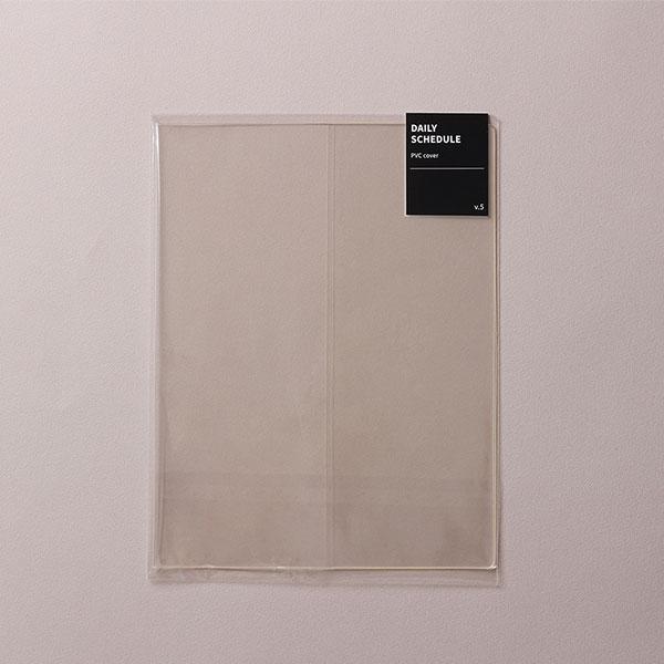 데일리 스케줄 ver5 PVC cover
