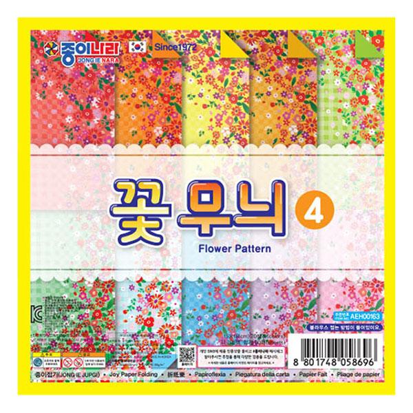 꽃무늬 색종이4 꽃밭 20개입