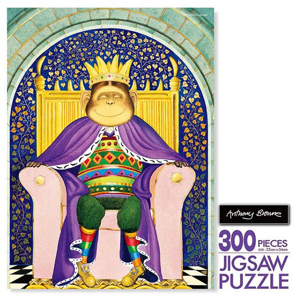 앤서니 브라운 직소퍼즐 300 때로는 왕