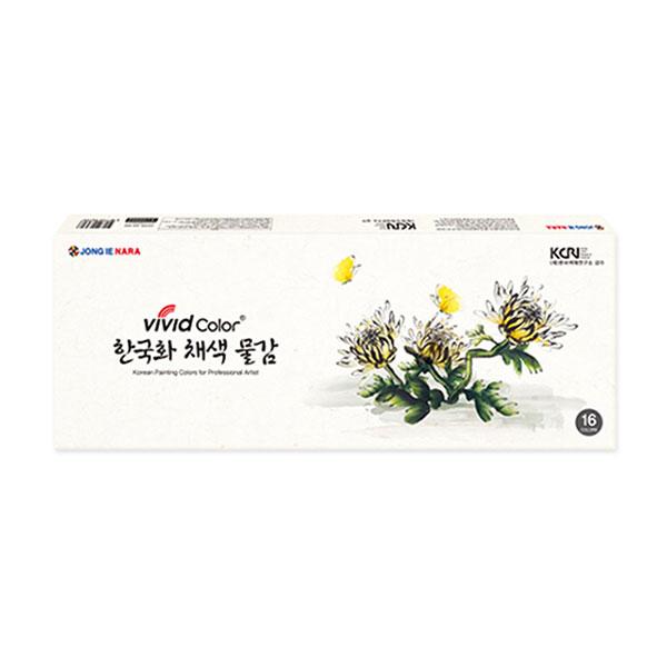 16색 한국화 채색 물감 7.5ml