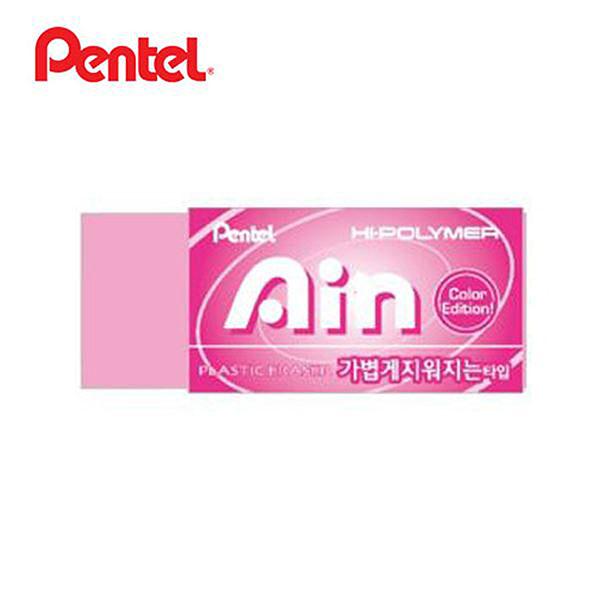 ZEH 05P 하이폴리머 아인 Ain 컬러에디션 핑크 24개 1세트