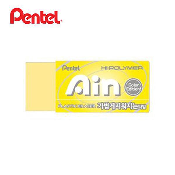 ZEH 05G 하이폴리머 아인 Ain 컬러에디션 옐로우 24개 1세트
