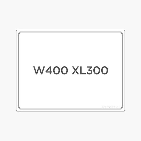 유리용 화이트보드 400x300mm MGMB-WB4030