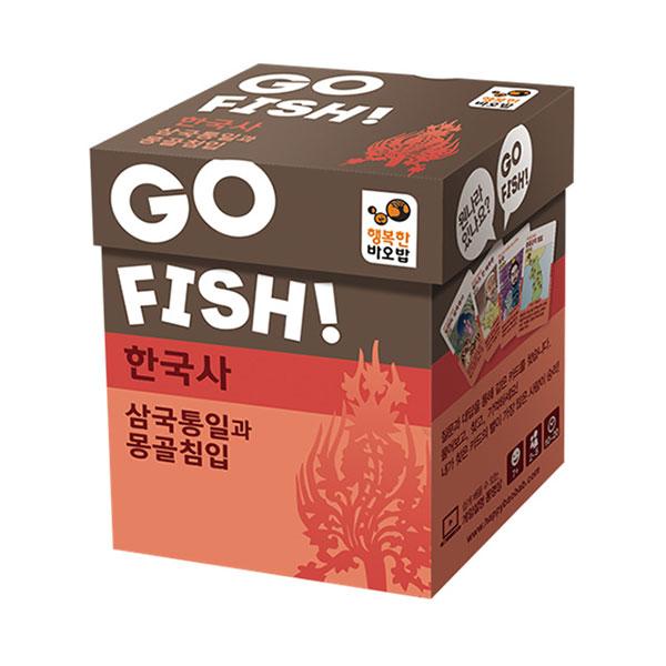 고피쉬 한국사 삼국통일과 몽골침입