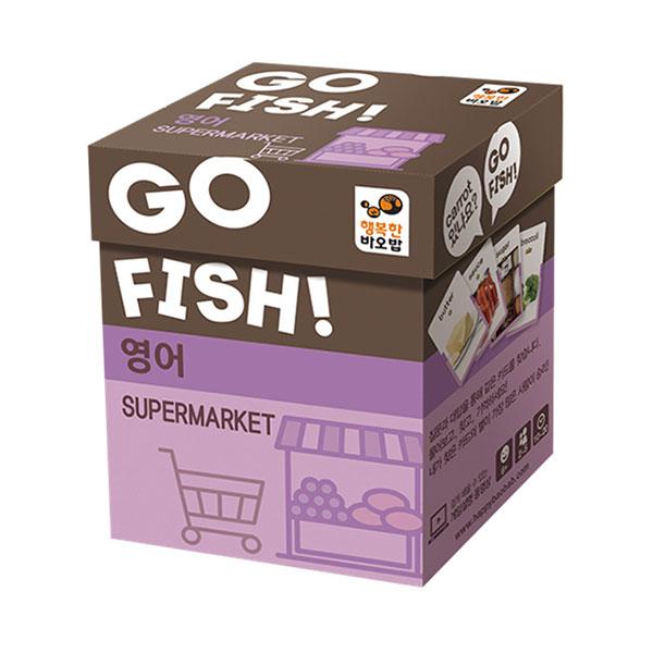 고피쉬 영어 슈퍼마켓