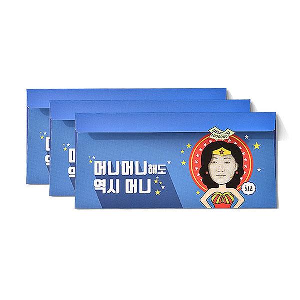 방긋 원더우먼 돈봉투 3매 SET 079-ME-0025