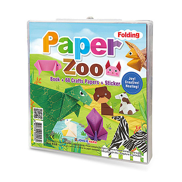 종이접기 동물원