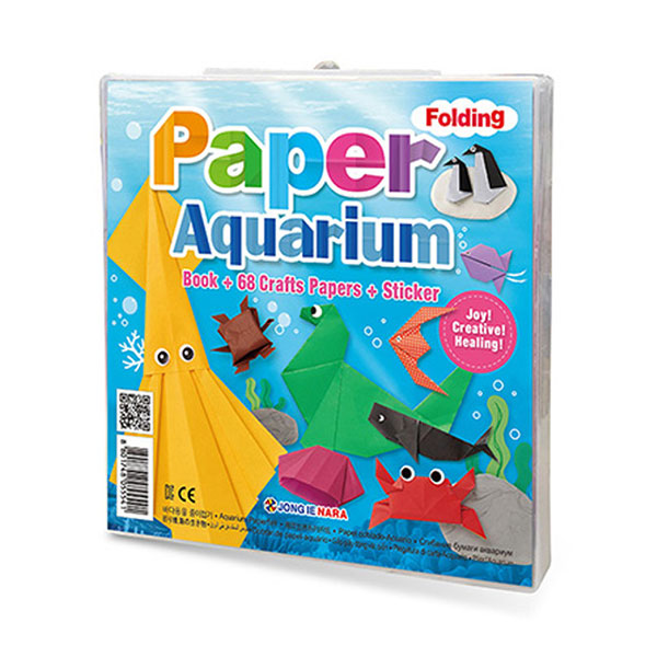 종이접기 바다동물
