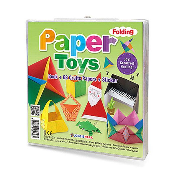 종이접기 장난감