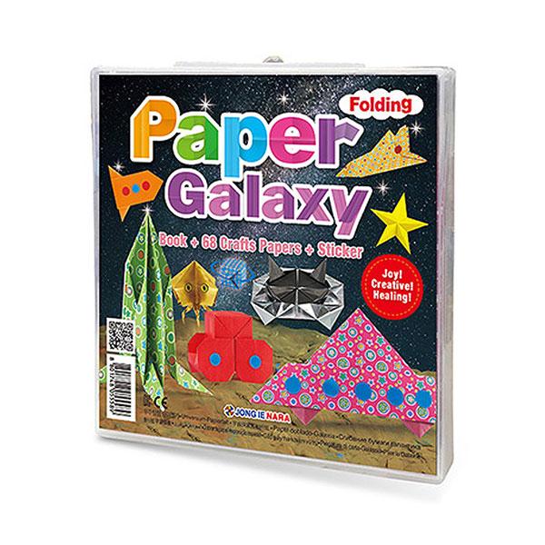 종이접기 우주탐험