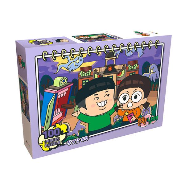 흔한남매 직소퍼즐 100 장난감 유령