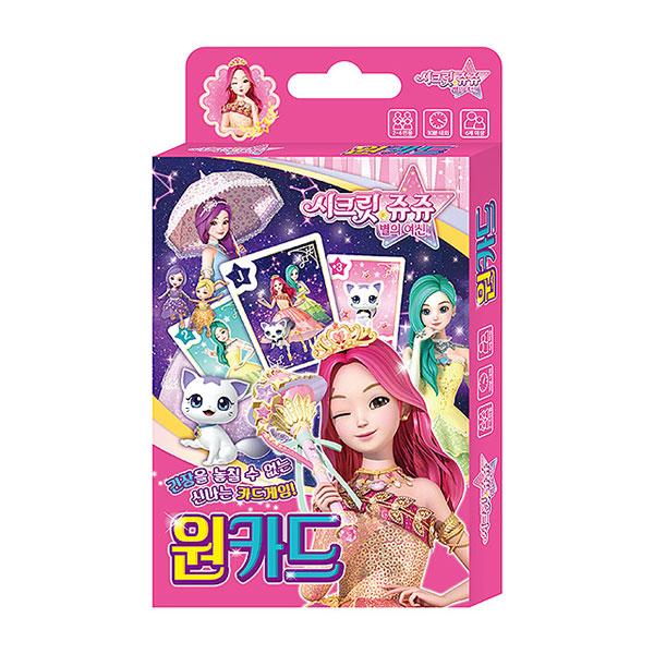 시크릿쥬쥬 별의 여신 원카드