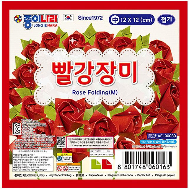1500 빨강장미접기 중 15개 1세트