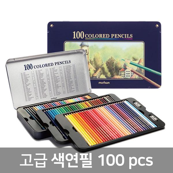 100색 넥스프로 색연필 틴케이스
