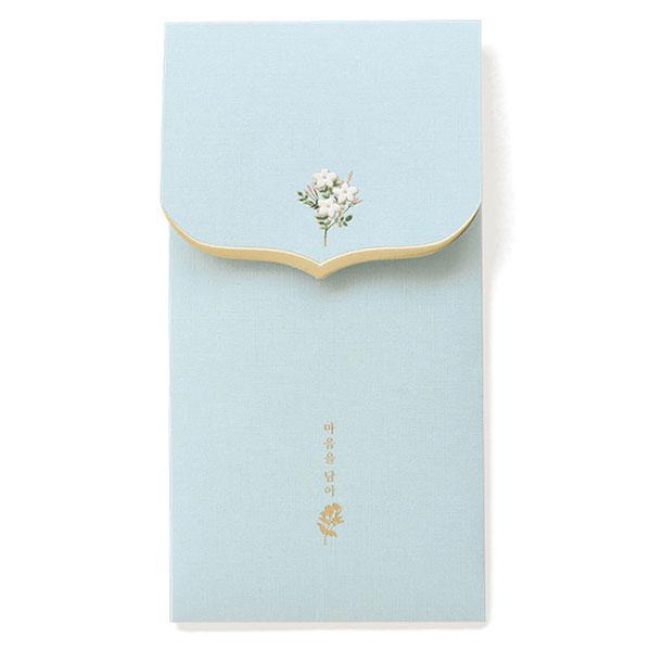 꽃단아 축하봉투 블루