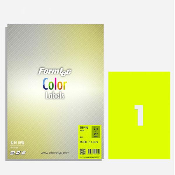 특수 컬러 라벨 10매