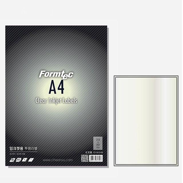 투명라벨 5매 IC-3130 잉크젯전용