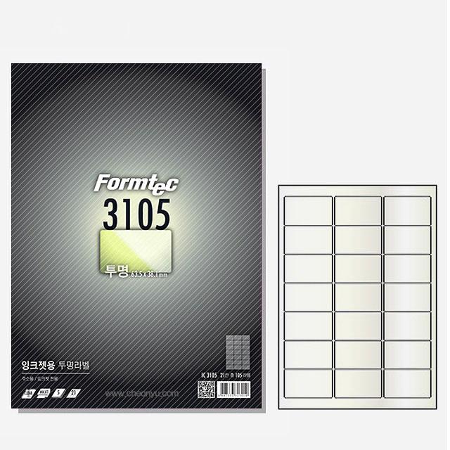 투명라벨 5매 IC-3105 잉크젯전용